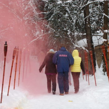дорога к лыжне