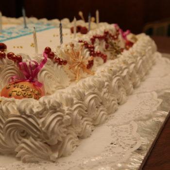 торт на ваш праздник