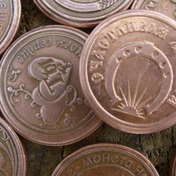 чеканка монет на 23 февраля