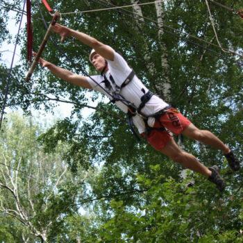 веревочный курс высотный упражнение Трапеция 1