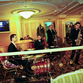 джаз бенд
