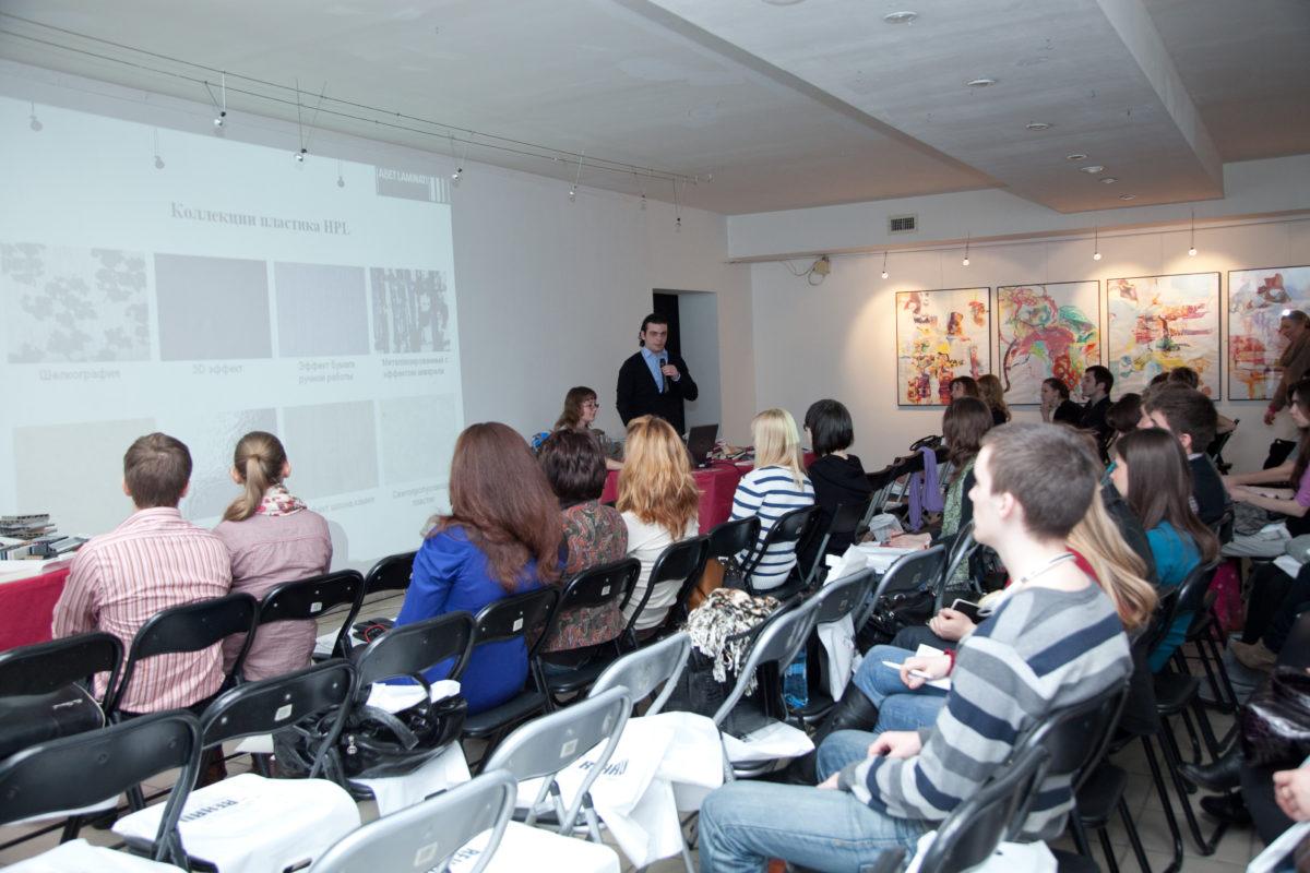 organizaciya-konferencij