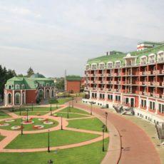 Империал Парк Отель & SPA 5*